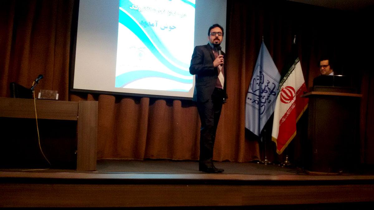 مصطفی پورمرتضوی در دانشگاه شهید بهشتی