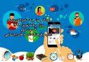 دومین گام موثر تاجرالکترونیک | دومین قسمت ویژه برنامه نوروزی | فرهنگ شبکه های اجتماعی