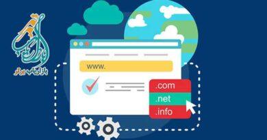 دامنه یا آدرس اصلی سایت
