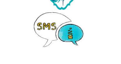 کنسول پیامکی نرم افزار CRM