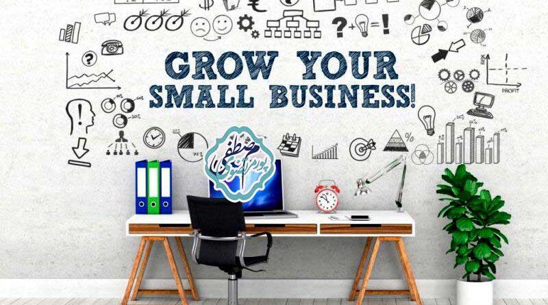 بازاریابی کسب و کارهای کوچک