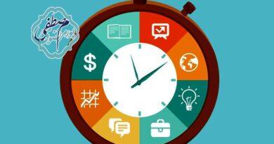 مدیریت زمان برای فروشندگان
