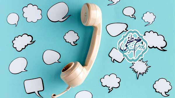 بازاریابی تلفنی موفق