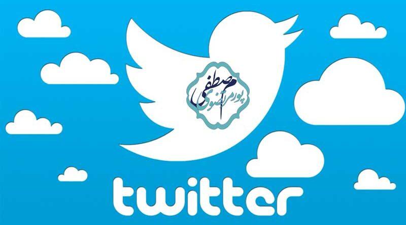 ایده های محتوایی برای توییتر